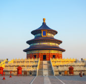 Cheap Flights to Beijing, AirlinesWide