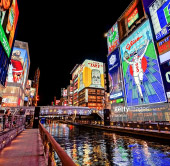 Cheap Flights to Osaka, AirlinesWide